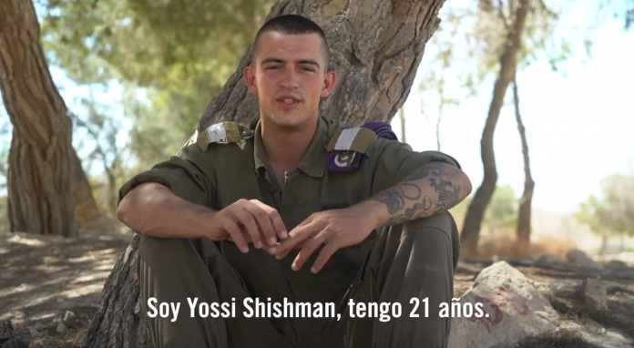 Ejercito israelí